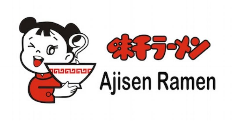 Ajisen.jpg