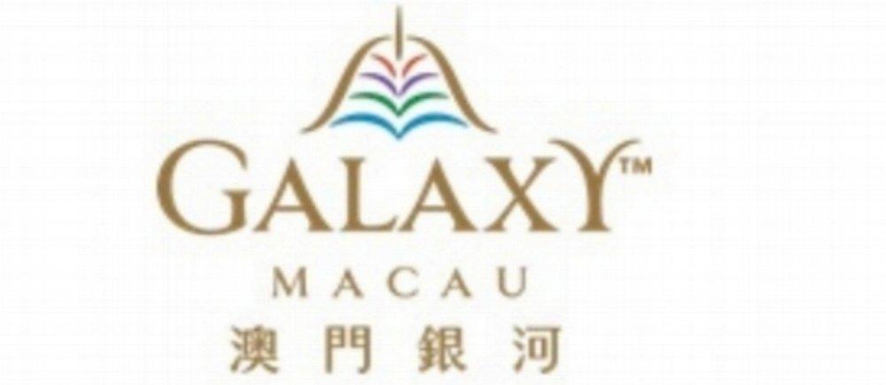 galaxy_macau_logo.jpg