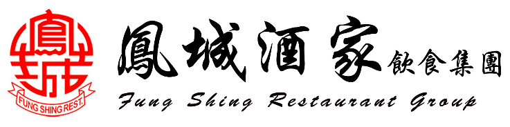 鳳城酒家飲食集團 Fung Shing Restaurant Group