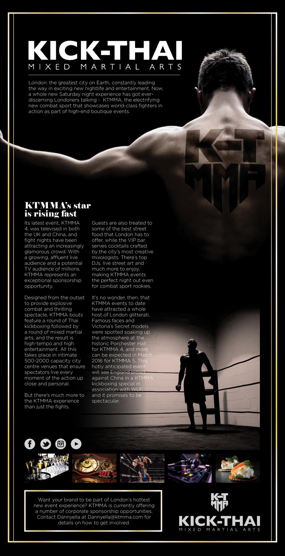 KTMMA_Sponsor_Brochure_2015.png