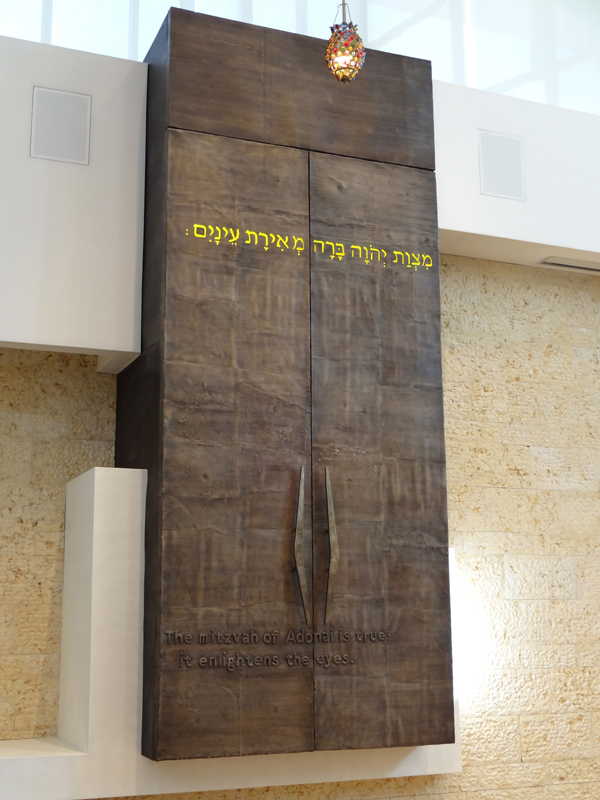 Aron Kodesh_Temple Israel Long Beach.jpg