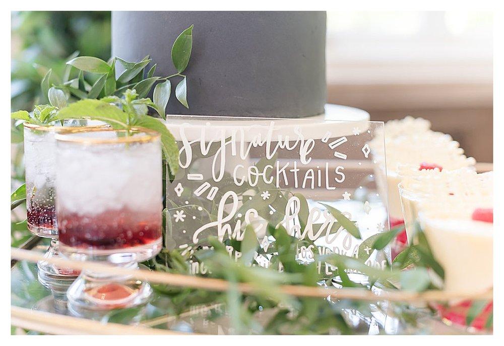Wedding Reception Ideas Laurel Hall_0258.jpg