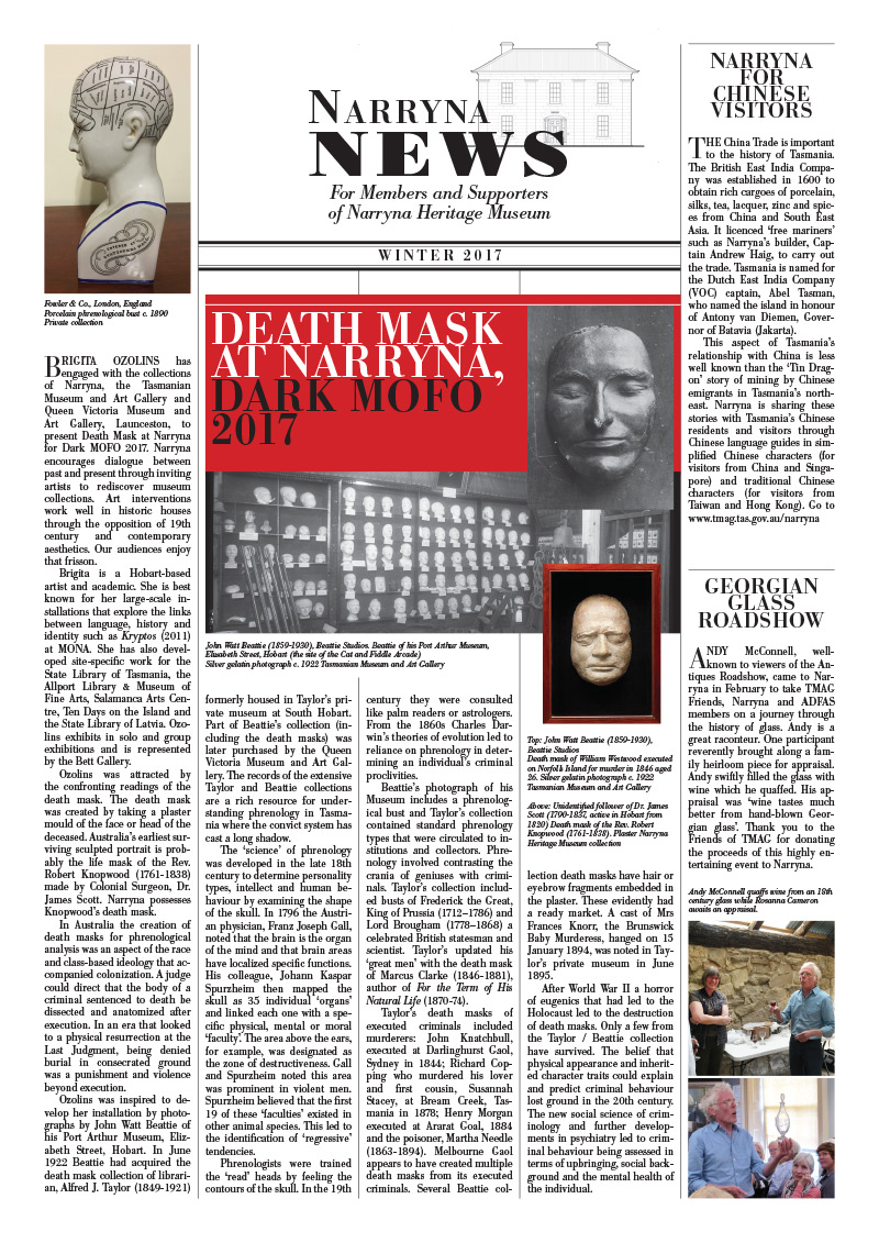 Narryna News Winter 2017 WEB-1.jpg
