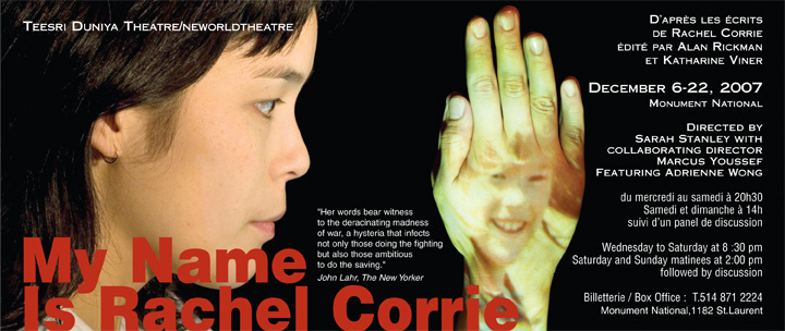 My Name is Rachel Corrie - 2007