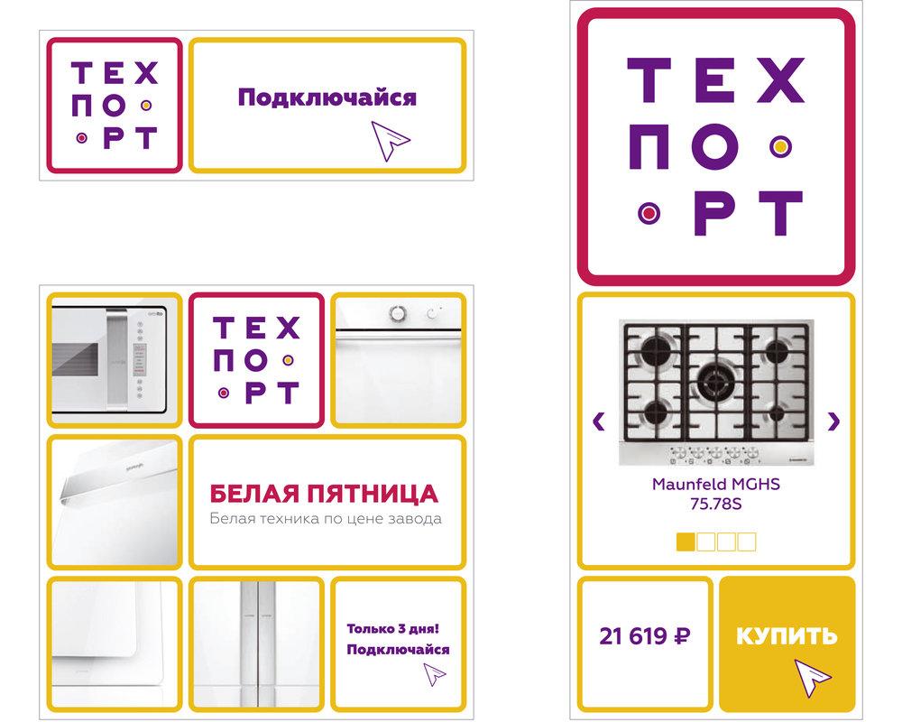 Banners-1_Techport_n.jpg