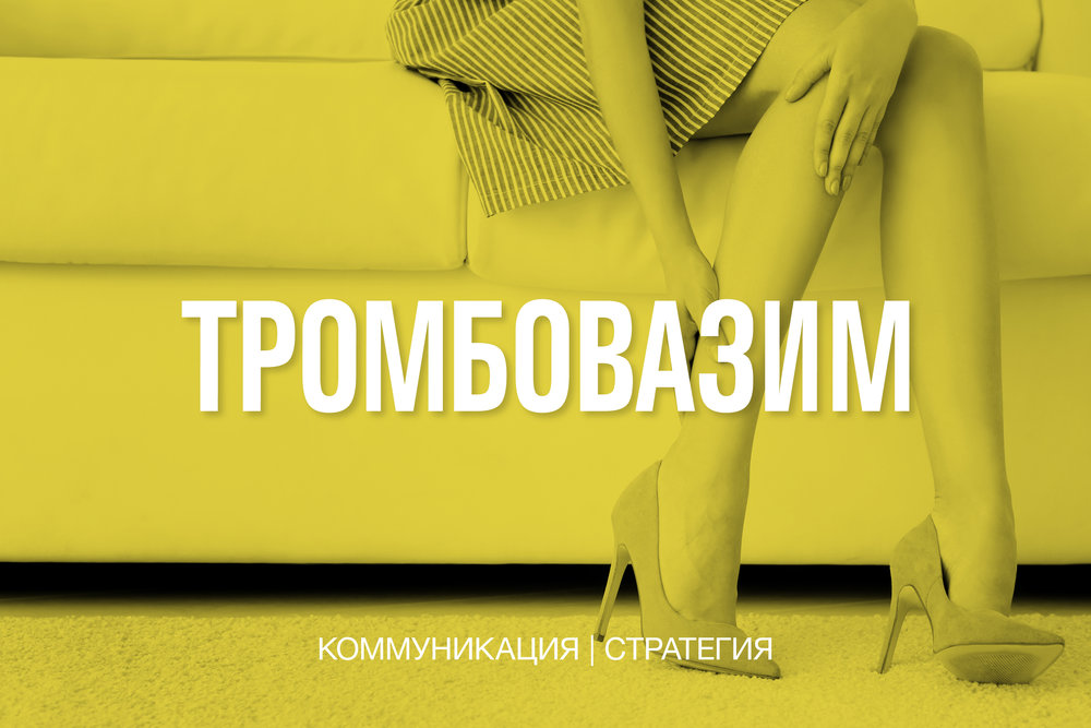 oblozhki_022.jpg