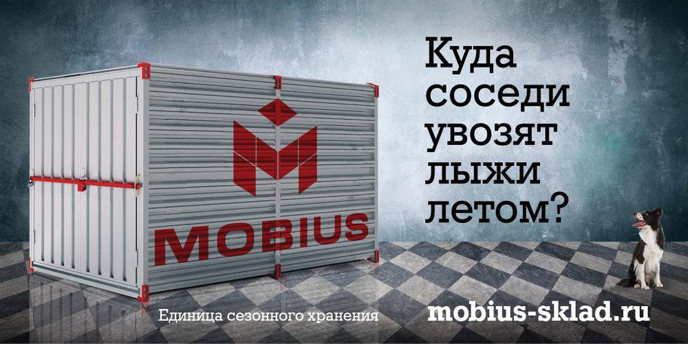 makets_sketch-Mobius_250213_new-04.jpg