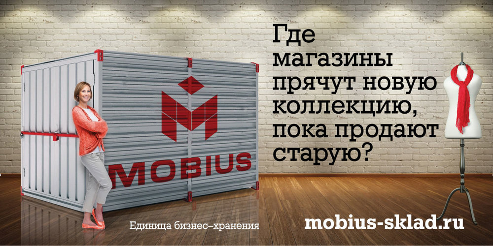 makets_sketch-Mobius_250213_new-02.jpg