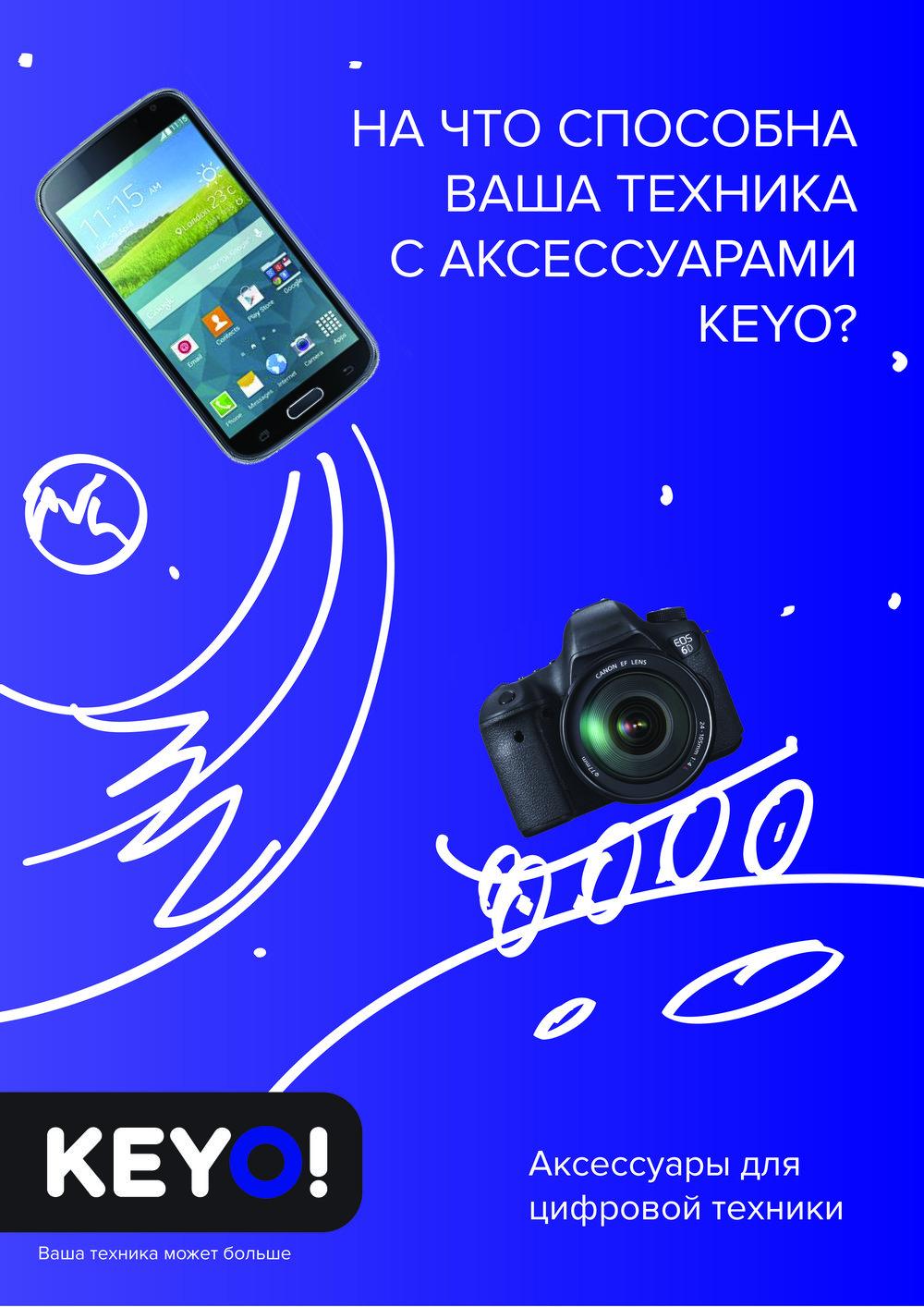 Keyo!_final_04.jpg