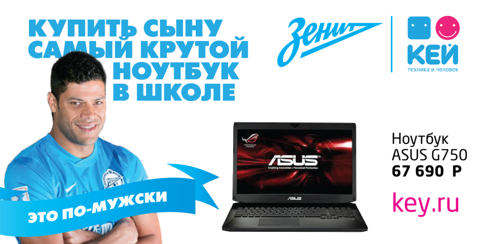Key_Zenit-02.png