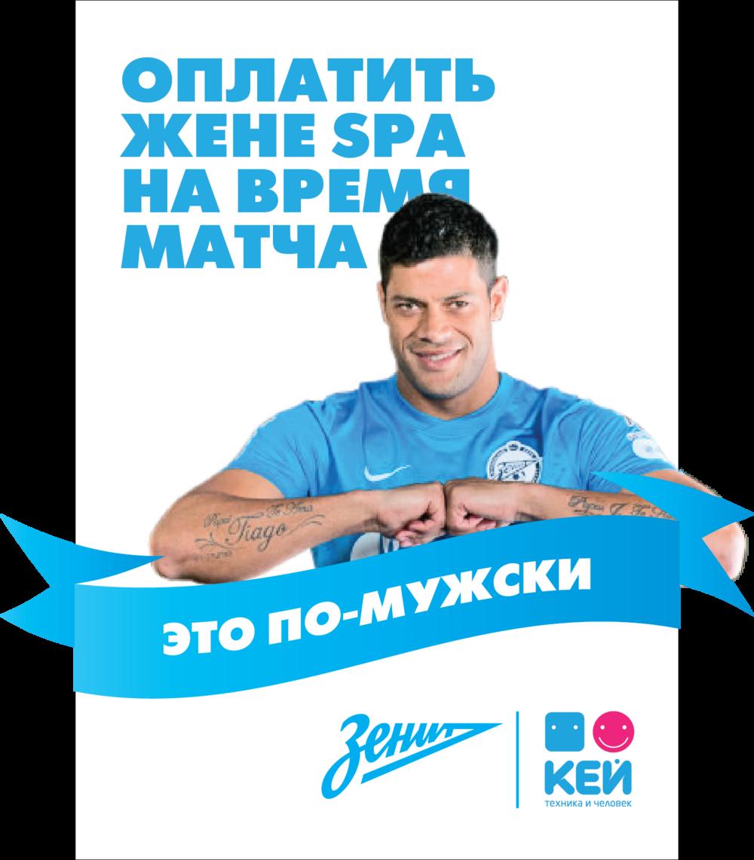 Key_Zenit_Artboard 23.png