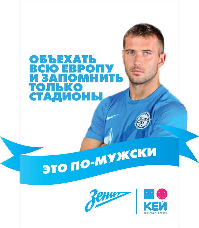 Key_Zenit_Artboard 30.png