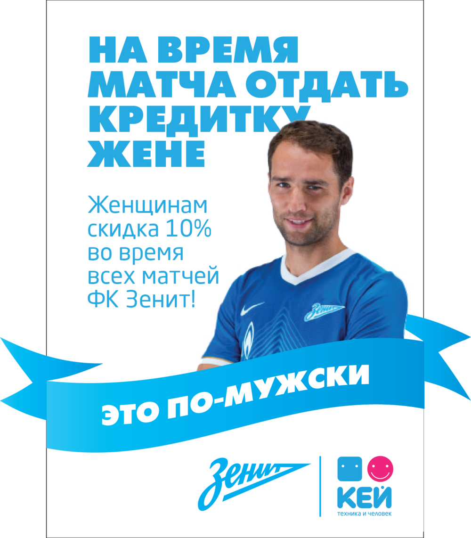 Key_Zenit_Artboard 32.png