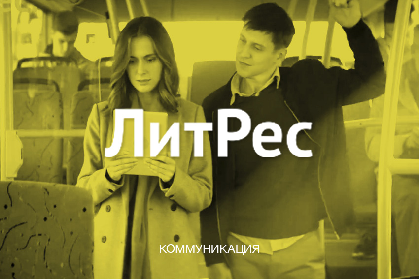 case_rus14.jpg