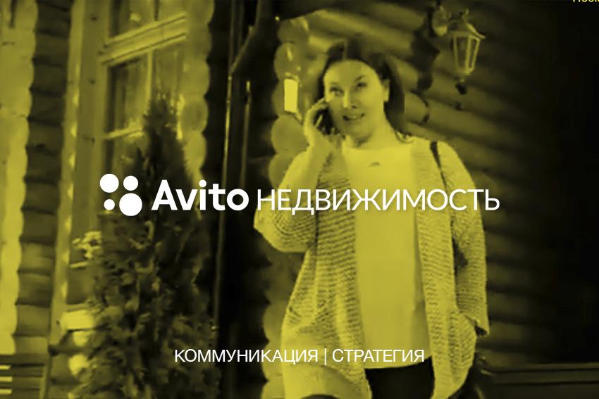case_rus18.jpg