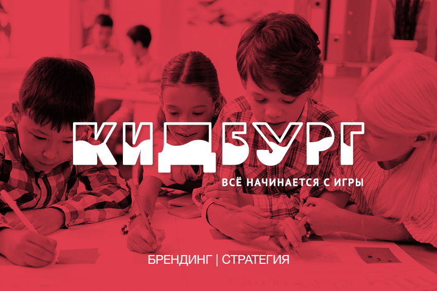 case_rus24.jpg