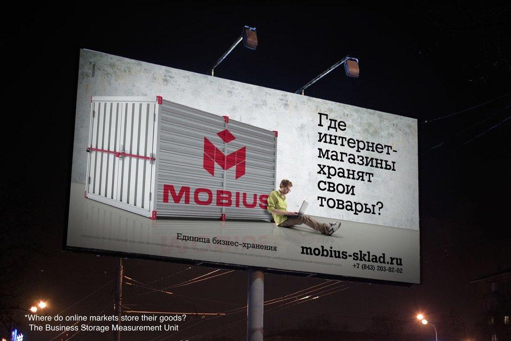 Mobius_Eng.jpg.001.jpeg
