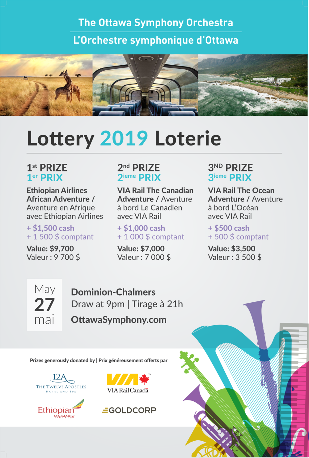 Lottery-Poster-2x3.png