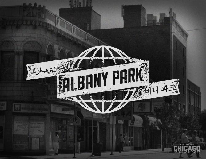 AlbanyPark.jpg
