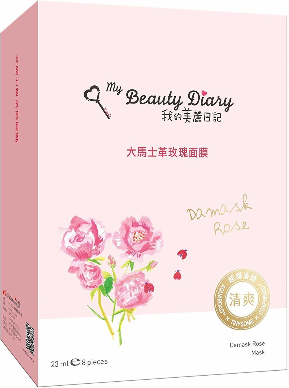My Beauty Diary Mask - Damask Rose (Lightening & Hydrating) 8pcs - Photo courtesy of Amazon.