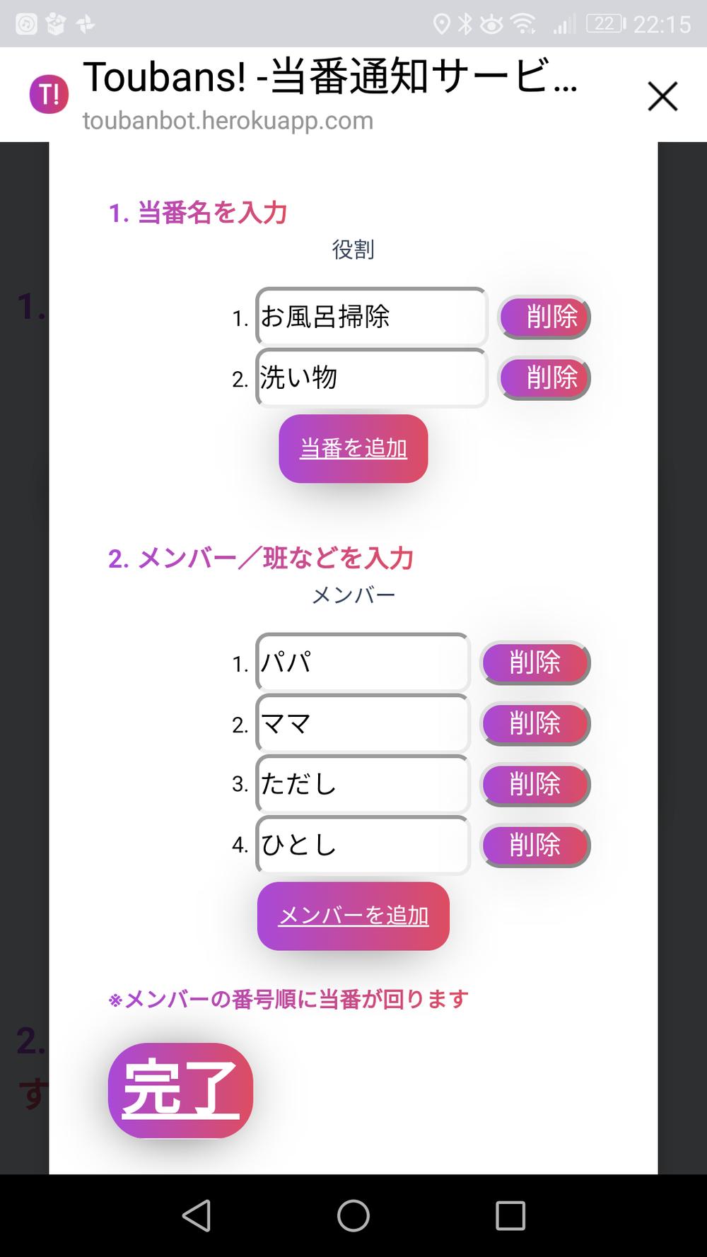 Screenshot_20181019-221547.png