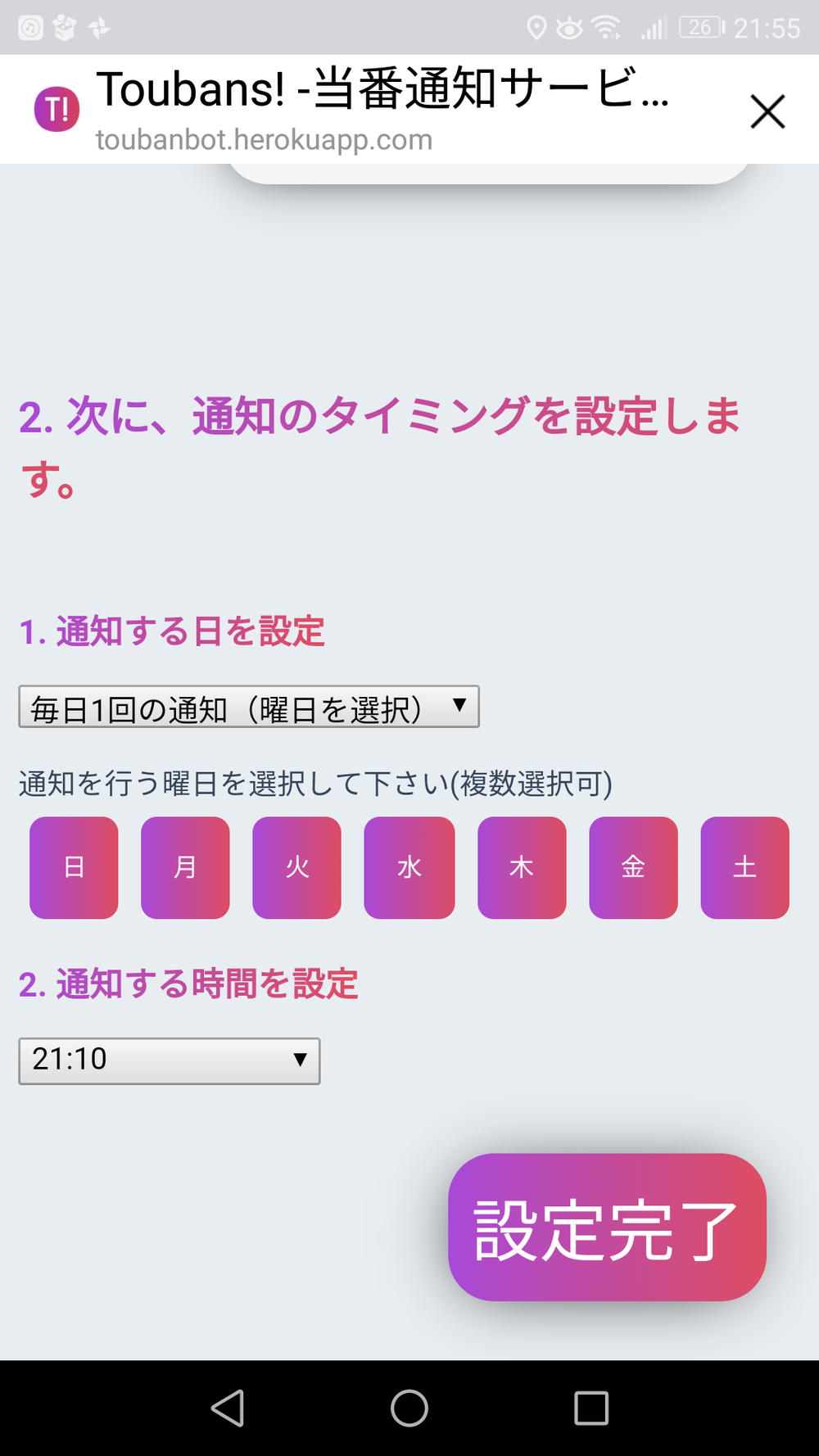 Screenshot_20181019-215502.png
