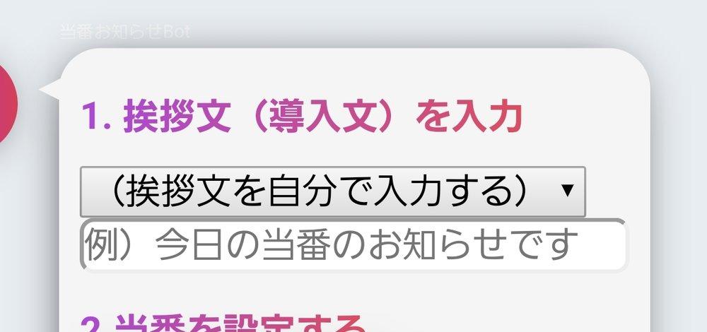 Screenshot_20181020-184819_LINE.jpg