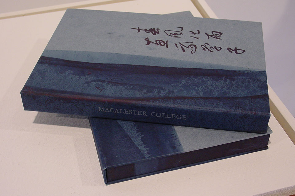 macalester-college-binding-printing-indulgence-press.jpg