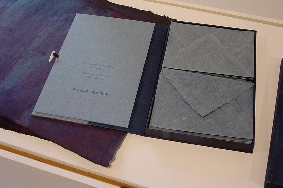 macalester-binding-printing-indulgence-press-Indigo-dyed-pulp-overdye.jpg