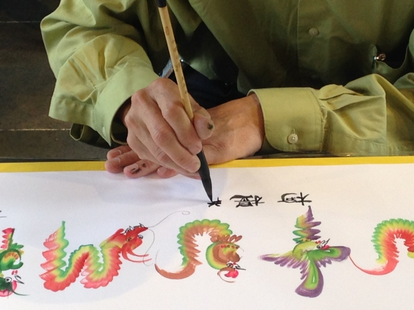 Zhao-Zeming-Calligraphist.jpg