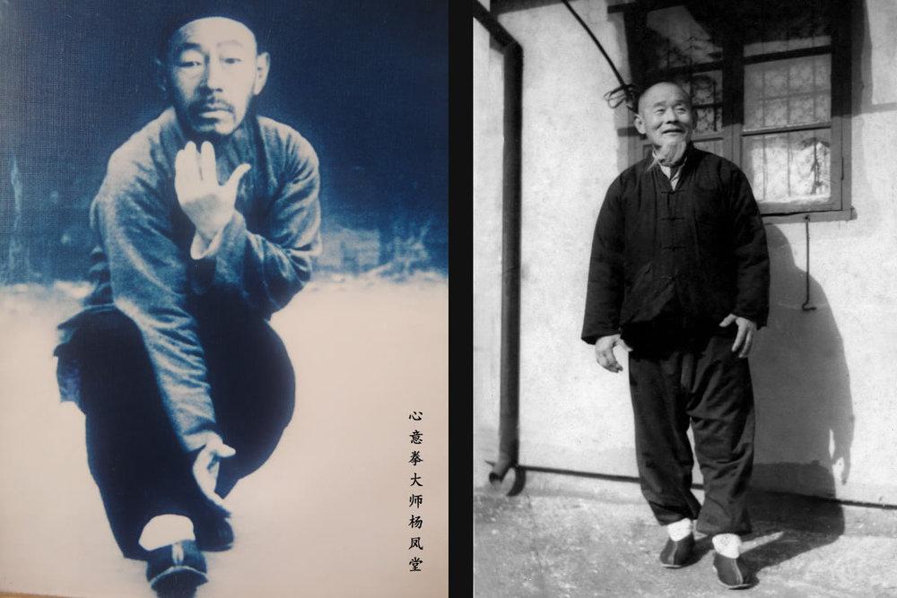 Yang Feng Tang (left) & Yang Xiang Lin (right)