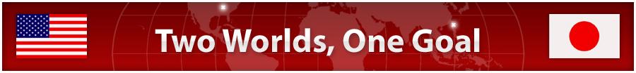 header_worlds.jpg