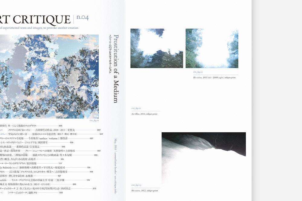 ART_CRITIQUE_04_04.jpg