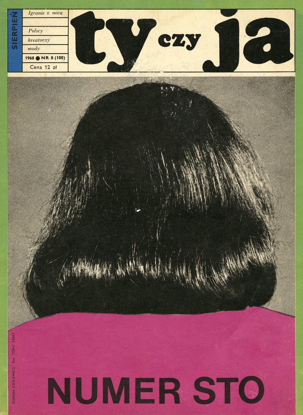 tyija_1970s-68-8.jpg
