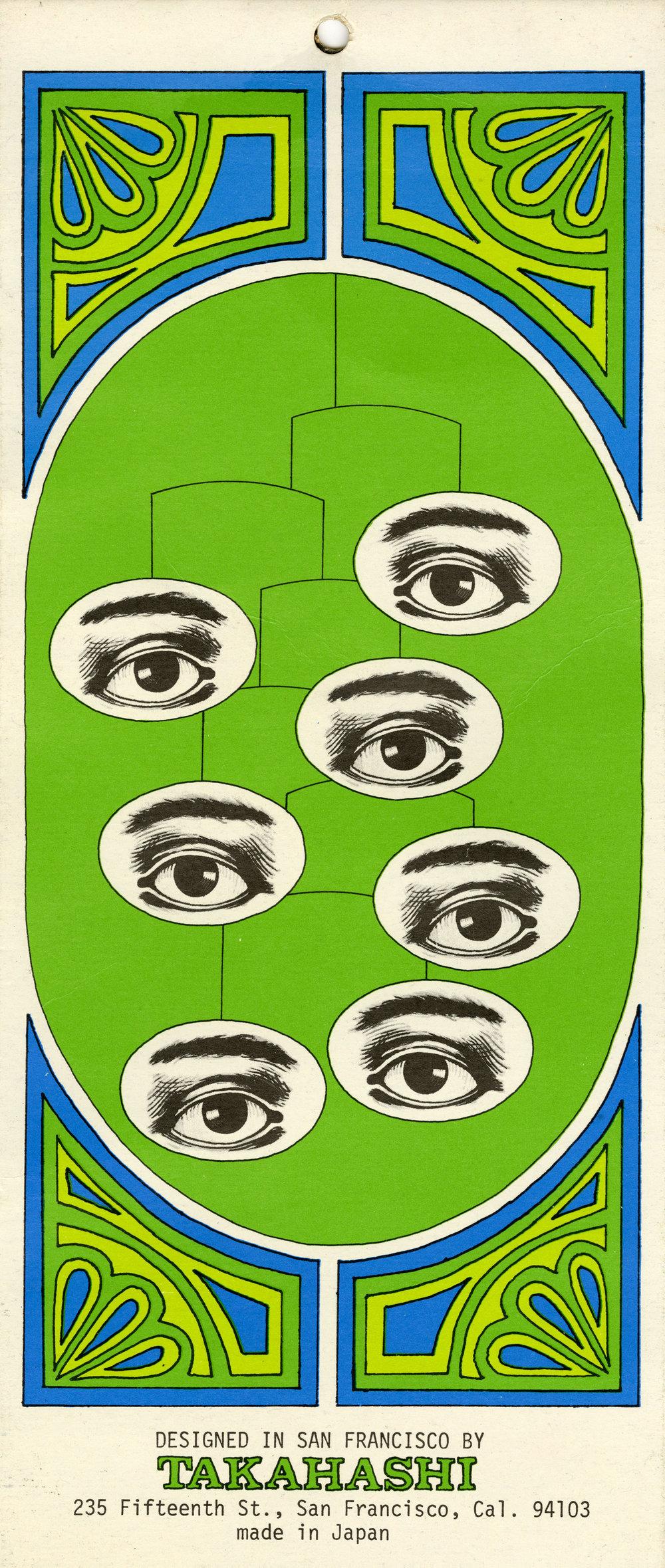 eyeball-mobile2.jpg