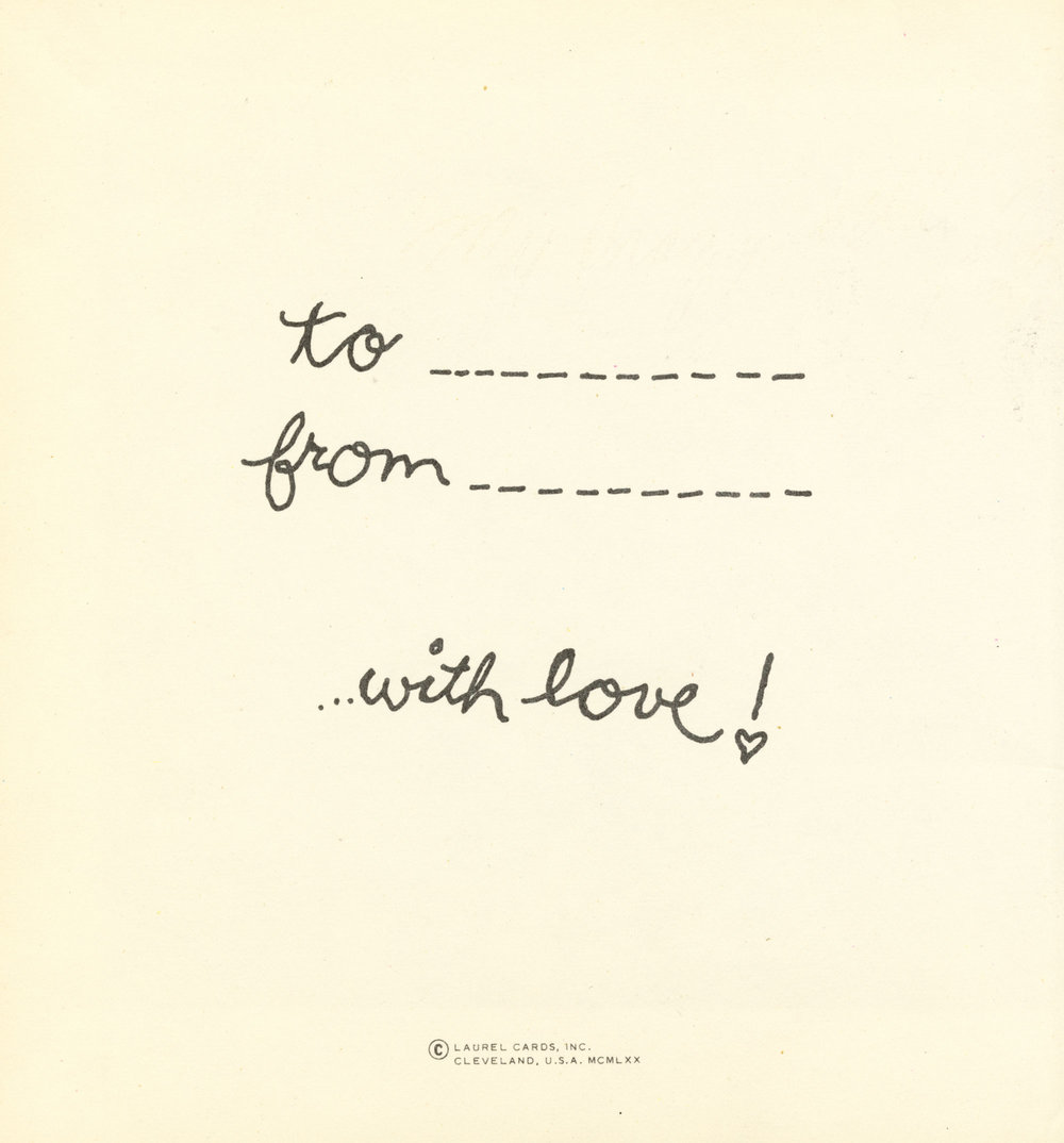 when-love-l1.jpg
