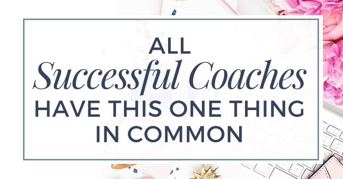 Blog-All-Successful-Coaches.jpg