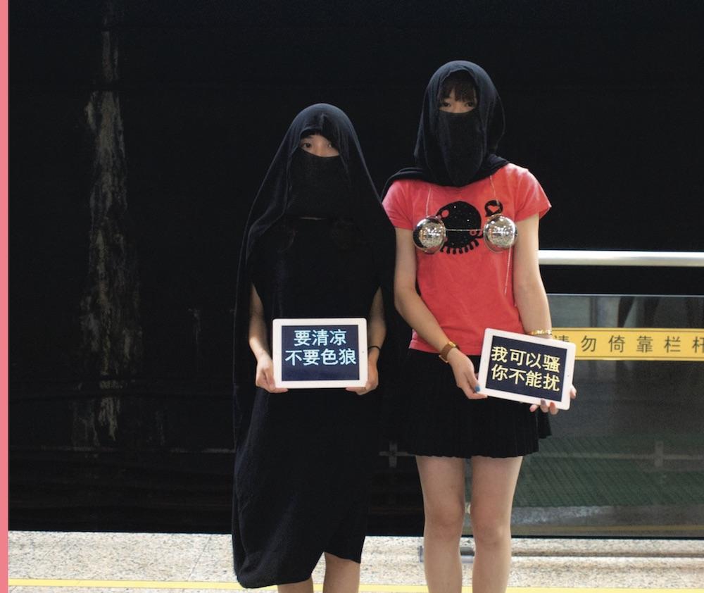 Shanghai Nvai, Occupy Shanghai Subway - The Vagina Monologues (Performance Still, 2013)