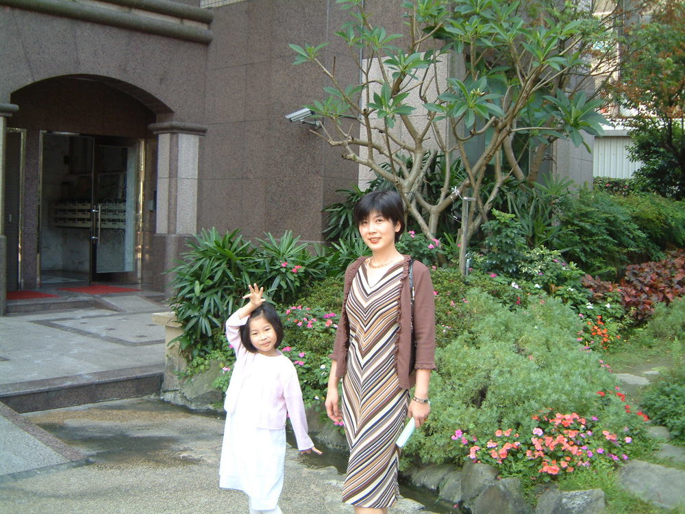 My mom and I in Taiwan.