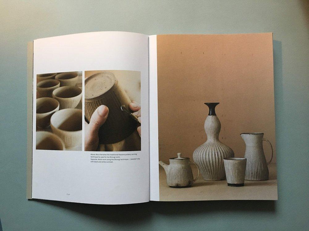 Udvalgte værker af keramikeren Akio Nukaga fra bogen Clay, contemporary ceramic artisans.