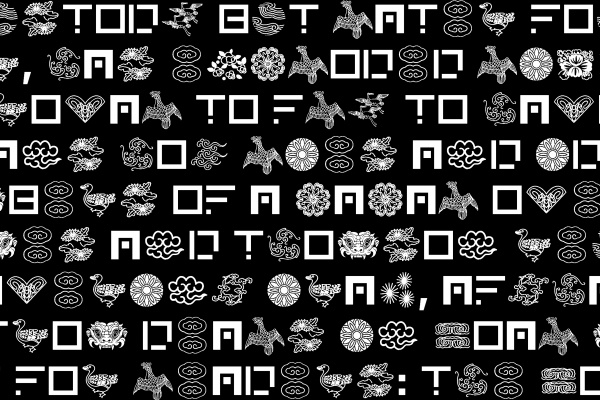 london-design-biennale-thatssocool-2.jpg