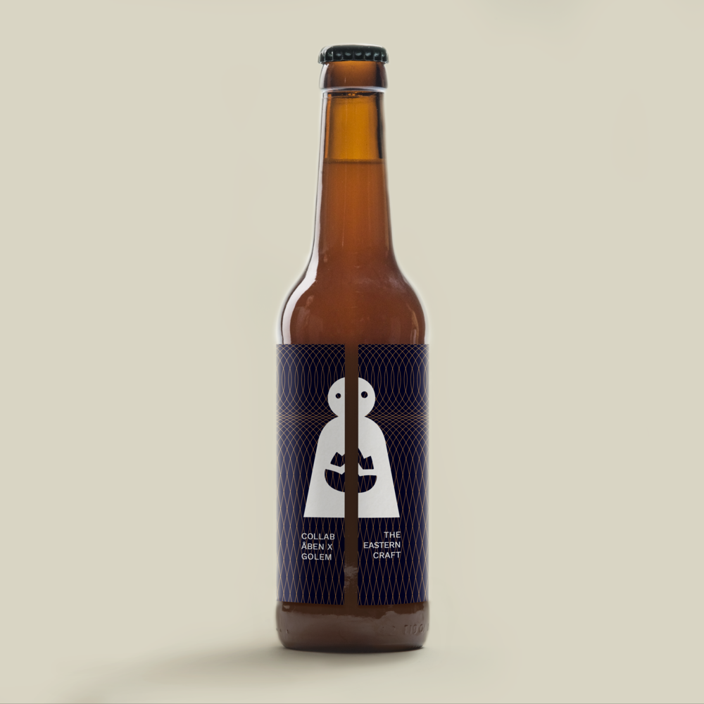 THE DARK KVEIK  / Double Imperial Stout / 12.0%   Collab Edition, 2019   A huge and full-bodied imperial stout made with 40 % rye and fermented with a Norwegian Kveik yeast strain. A juniper spirit infusion was added to the beer during secondary fermentation.