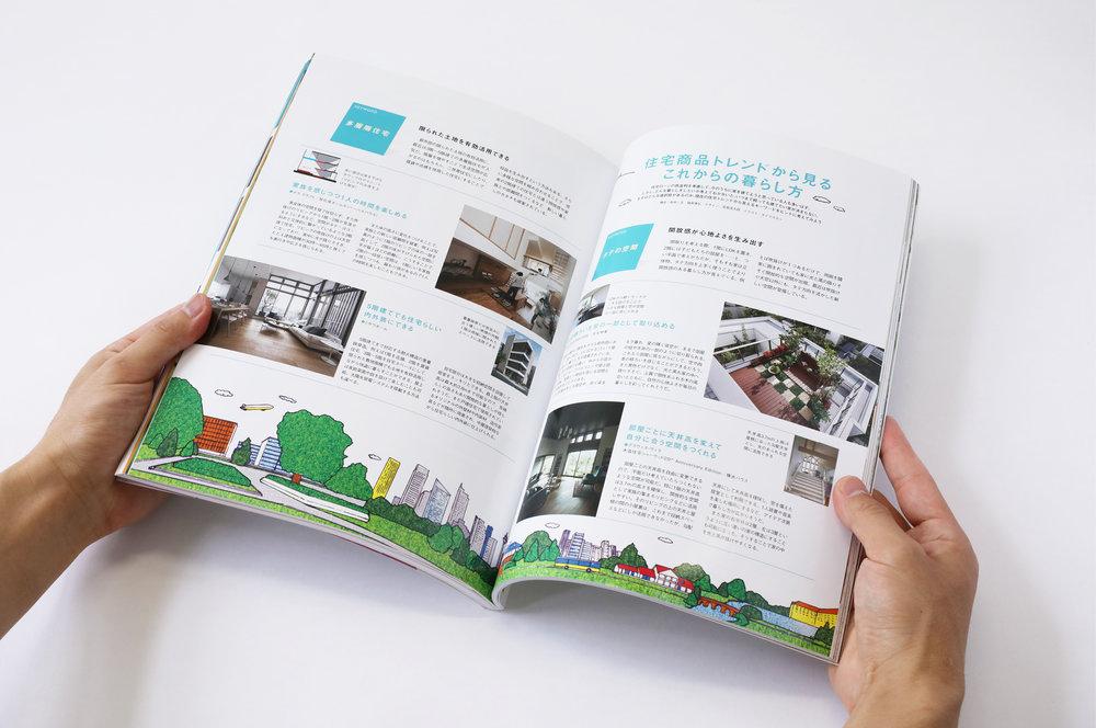 Housing_1280_16.jpg