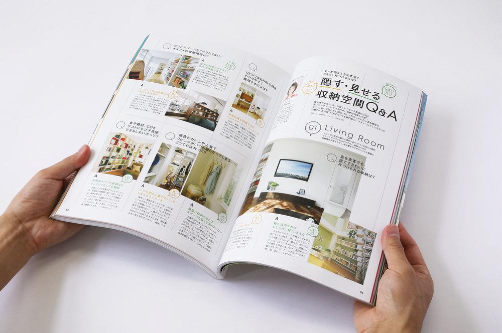 Housing_1280_24.jpg