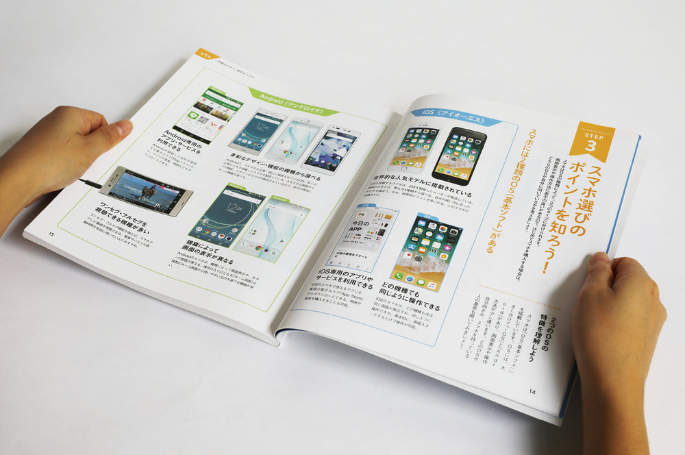 NHK_shumi_9.jpg