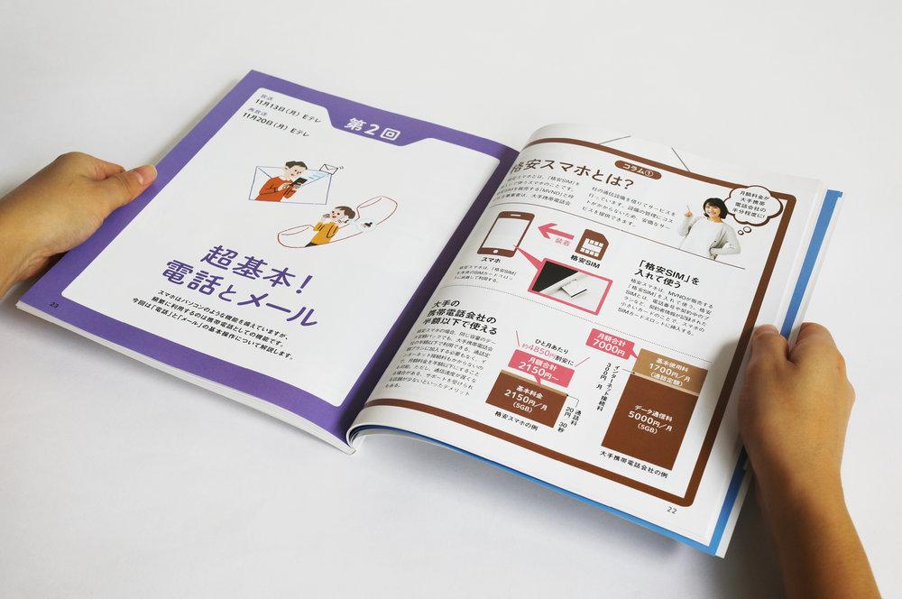 NHK_shumi_10.jpg