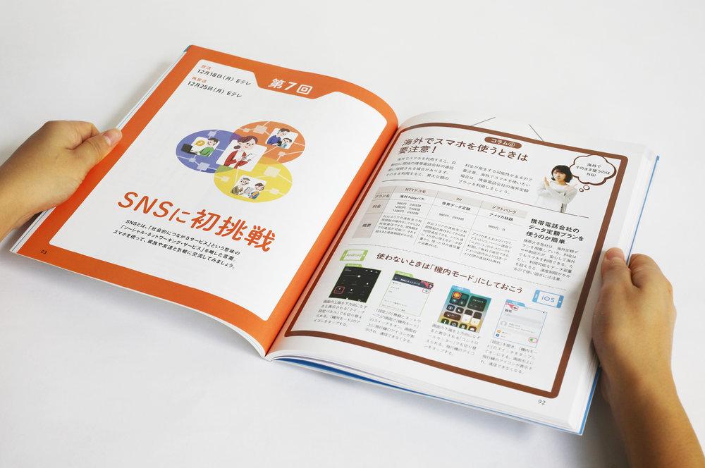 NHK_shumi_12.jpg
