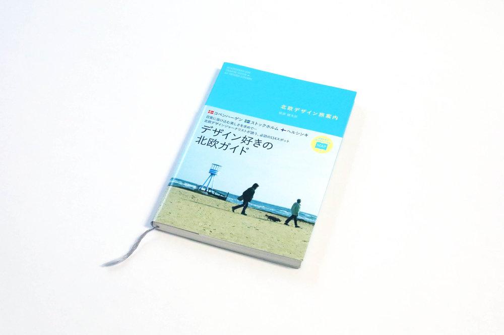 hokuo_.jpg