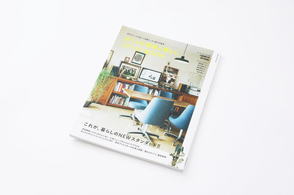 stylebook.jpg