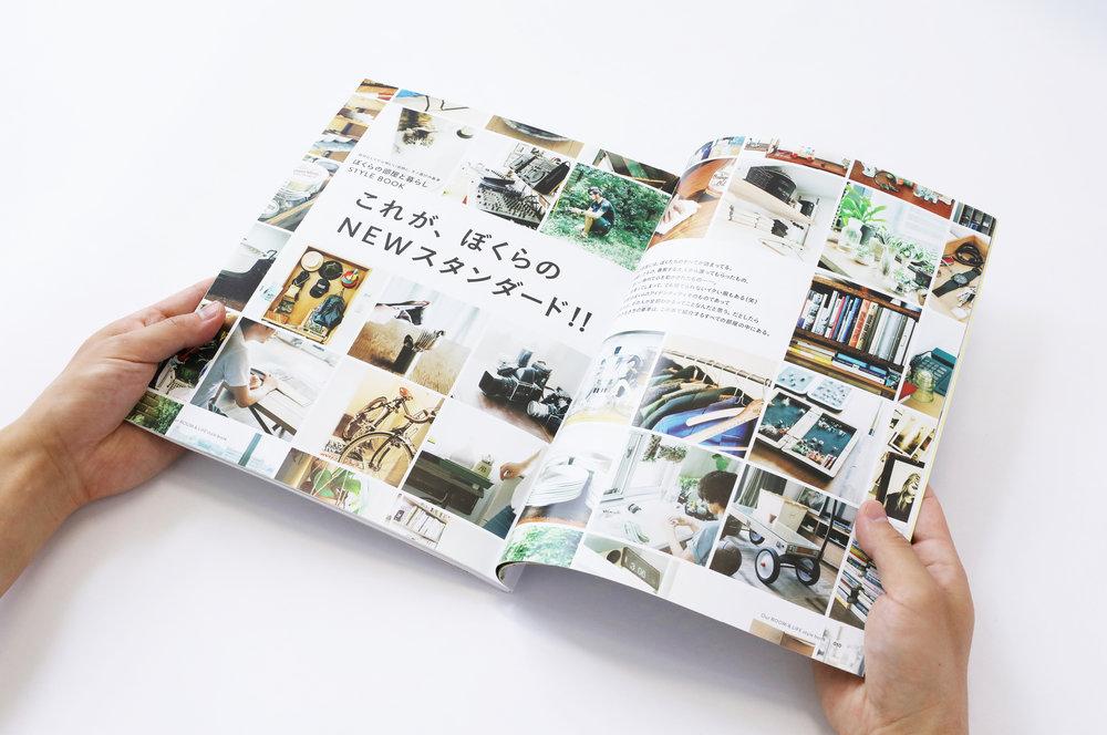 stylebook4.jpg